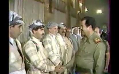 قائمة اسماء المتهمین بجریمة الانفال، الصادرة من قبل المحکمة الجنائیة العلیا في العراق .