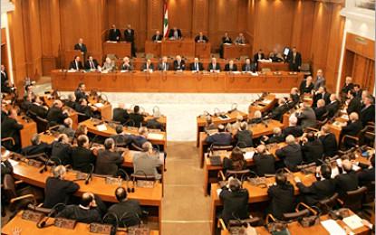 قرار مجلس النواب ان ما تعرض له الشعب الكردي في كردستان العراق من مذابح وقتل جماعي كان ابادة جماعية