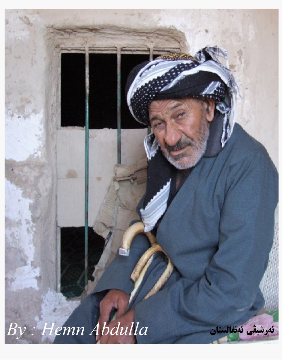 mam Rajab