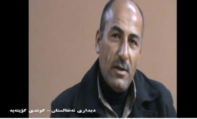 دیداری ئەنفال : مستەفا قادر- گۆپتەپەی شەهیدان.                                    چیرۆکی خۆی دەگێڕێتەوە.